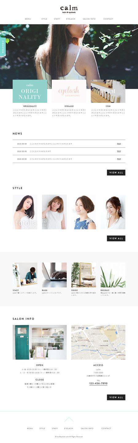 spa website inspiration パンフレットのテンプレート のおすすめアイデア 25 件以上 pinterest パンフレットのデザイン