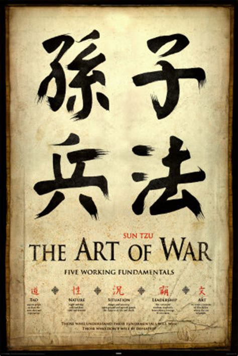 the art of war okinawan fighting art quot ti quot the art of war