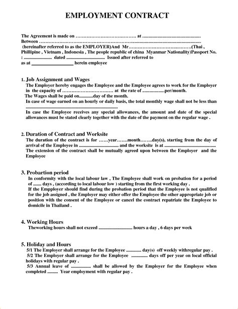 employee contract agreement template image gallery employee agreement