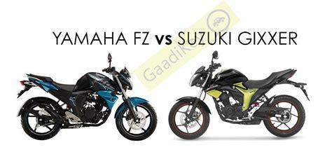Yamaha Or Suzuki Yamaha Fz Vs Suzuki Gixxer Specs Comparison Gaadikey