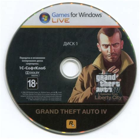 Grand Theft Auto Iv Complete Edition by Grand Theft Auto Iv Complete Edition 2010 Playstation 3