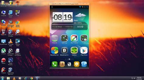 windows 7 wohnzimmer pc windows 7 desktop running androvm by zaktech90 on deviantart