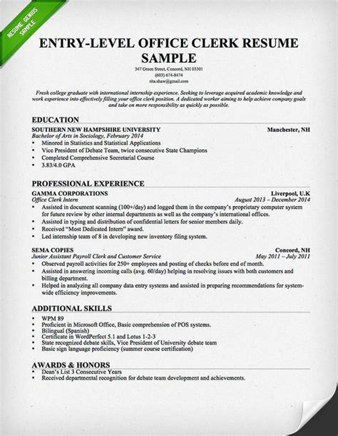 writing your own resume entry level office clerk resume this resume