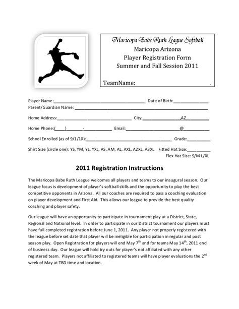 player registration form template mbrl softball registration