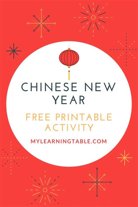 new year printable book free what to read wednesday new year books for