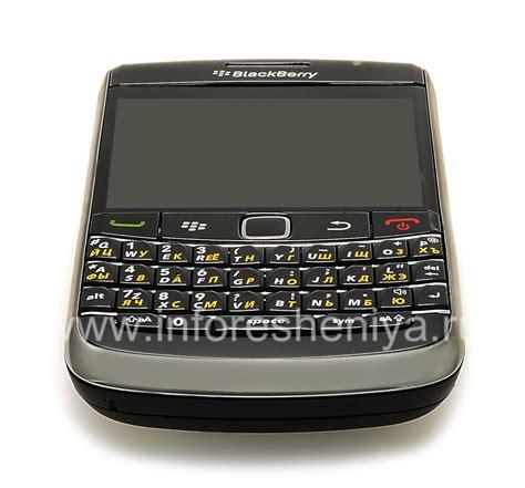 Casing Fullset Bb Onyx Bb 9700 buy smartphone blackberry 9700 bold used black everything for blackberry inforesheniya