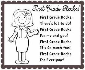 Back to school poem first grade rocks