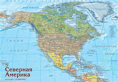 america map for igo igo maps america heroismdeer