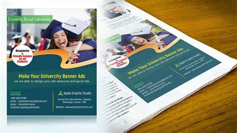 advertising design layout ideas ad design for newspaper best magazine ads photoshop