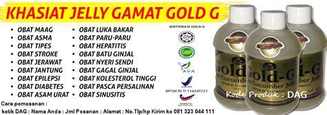 Jeli Gamat Jely Gamat Gnc Teripang Emas Obat Herbal Tradisiona jelly gamat gold g asli barang sai baru bayar the knownledge
