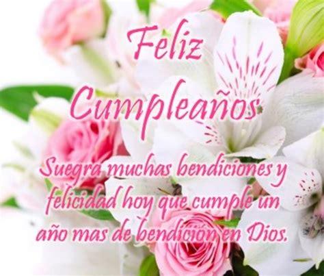 imagenes de happy birthday suegra 5 tarjetas de cumplea 241 os suegra te quiero mucho feliz