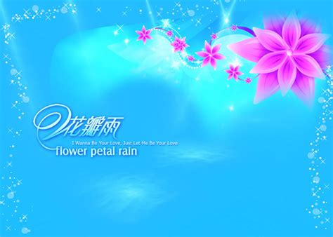 15 raindrop hd psd images water drop desktop wallpaper