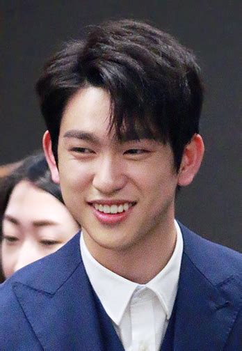 got7 park jin young park jin young entertainer born 1994 wikipedia