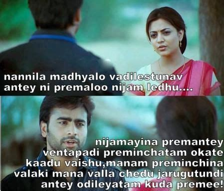 film love dialogue images 106 best images about telugu comments on pinterest funny