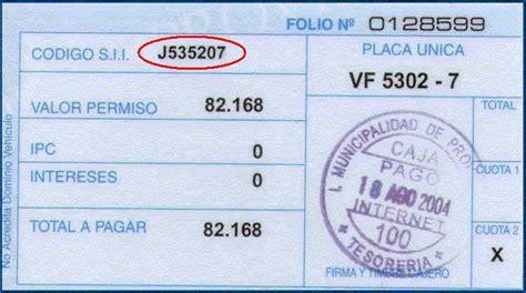 No Pagaste El Permiso De Circulacin De Tu Auto A Tiempo Esto Es | 191 no pagaste tu permiso de circulaci 243 n a tiempo revisa