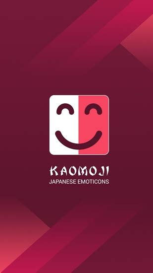 japanese android kaomoji japanese emoticons para android decargar gratis