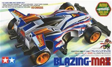 Tamiya Blazing Max Prism Blue Special Vs Chassis 1961 ブレイジングマックス vsシャーシ ミニ四駆 ホビーサーチ ミニ四駆他