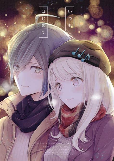 kaede  shuichi anime anime couples anime manga couple