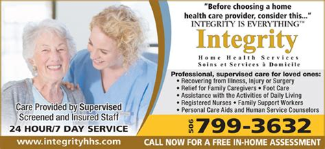 integrity home health services nb 205 50