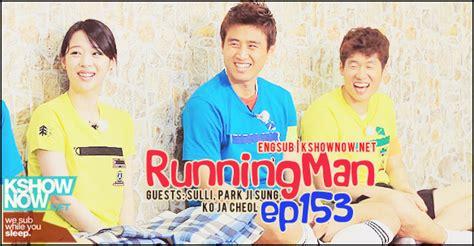 asian idol running episode 153 subs