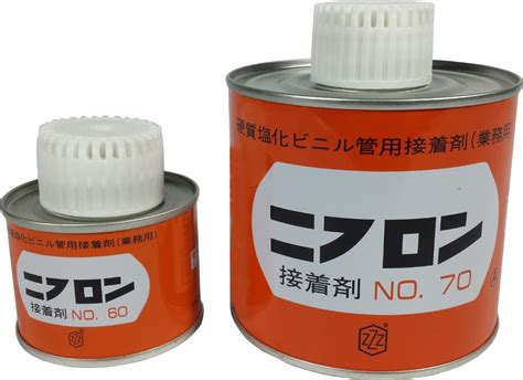 Plumbing Glue by Pvc Glue Adhesives Glues Horme Singapore
