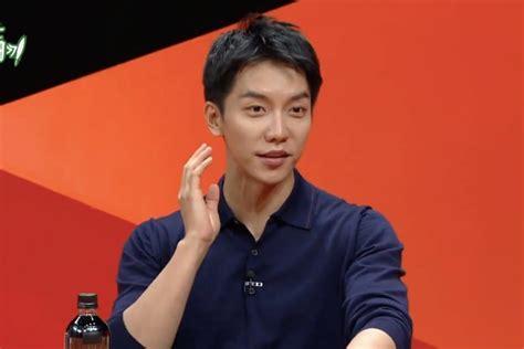 lee seung gi ugly duckling famoso actor confiesa que su hermana siempre oculta su
