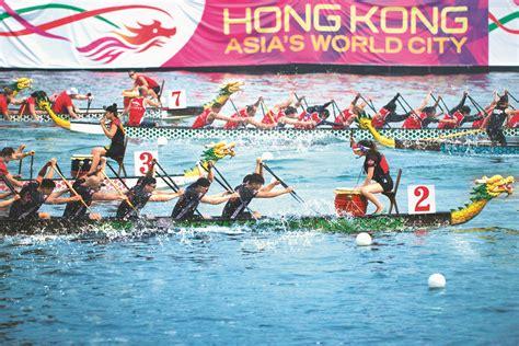 dragon boat festival 2018 korea here s how hong kong celebrates their dragon boat festival