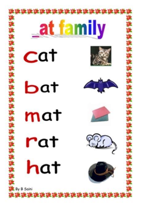 is oo a word in scrabble spelling teaching ideas