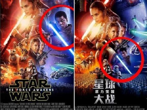 film cina kuno pol 233 mica por racismo en afiche de star wars el despertar