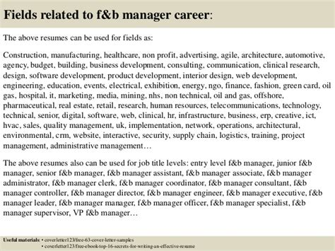 top 5 f b manager cover letter sles