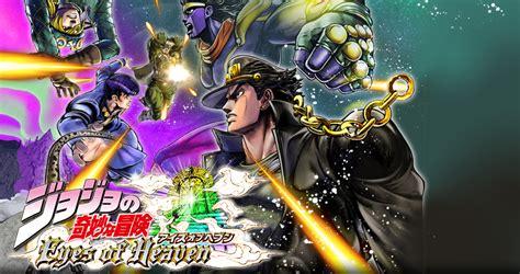 jojo s adventure of heaven official website
