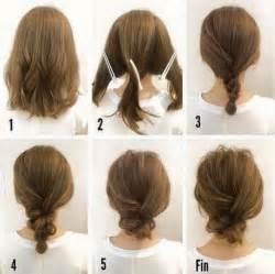 Galerry peinados faciles pelo corto paso a paso