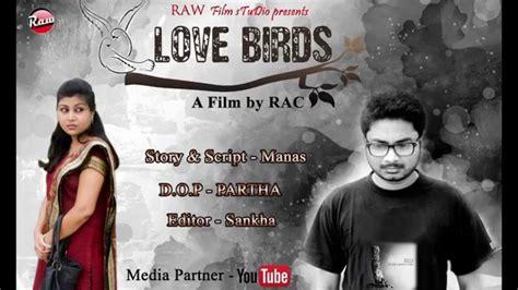 film love birds bengali short film love birds official trailer 2014 youtube