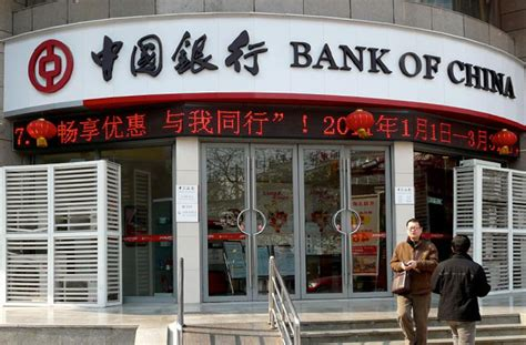 china bank bank of china hkg 3988 buy sell or hold live