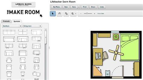 free online room planner tool