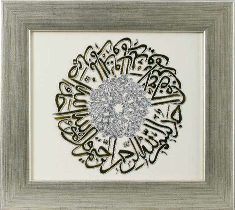 glass designs islamic glass painting designs glass painting designs