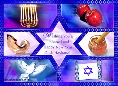 happy new year in hebrew shana tova calendar 7 holidays 2016 calendar template 2016