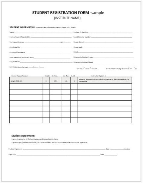 student registration forms for ms word word excel