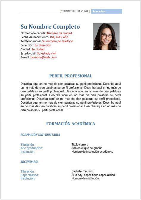 formato hoja vida formatos para hacer curriculum kamistad celebrity formato hoja de vida perfil profesional y datos hojas