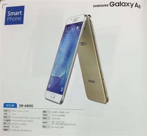 Samsung Galaxy Y A8 samsung galaxy a8 shows up in brochure packs new 16mp isocell