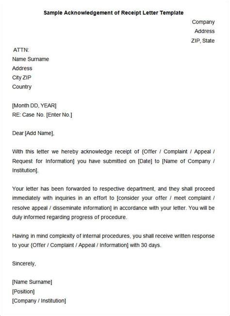 acknowledgement letter letter