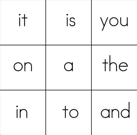 bingo template word sight word bingo