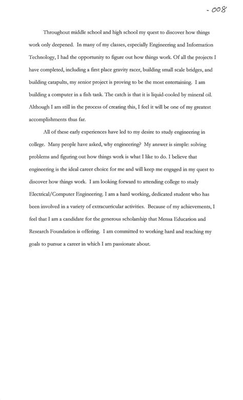 Educational Goals When Pursueing An Mba by Educational Goals Essay Academic Goals Essay Exles Co
