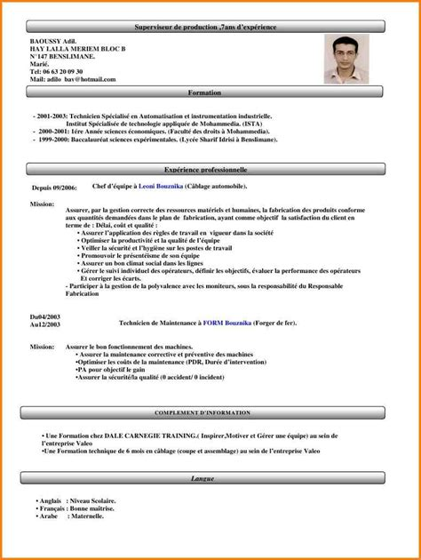 Exemple Lettre De Motivation Technicien Informatique 7 Technicien De Maintenance Informatique Format Lettre