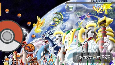 themes psp pokemon net game 活用講座 pokemon ポケモンファンにはおすすめのctfテーマ