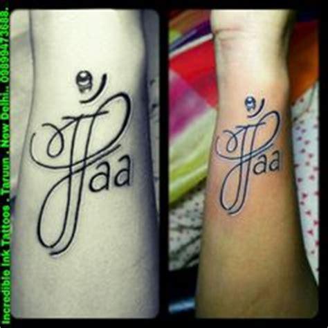 tattoo name ashu maa tattoo incredible ink tattoos pinterest tattoos