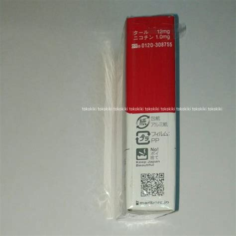 Diskon Rokok Import Marlboro Soft Pack Blend Of Usa jual beli rokok import marlboro soft pack japan