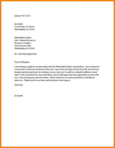 cover letter for resume exles adriangatton