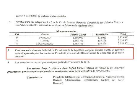 escala salarial gastronmicos 2016 gastronomicos aumento salarial 2014 diario extra banco