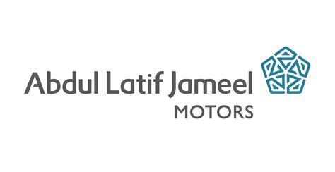 Abdul Latif Jameel MOTORS   Jeddah , Saudi Arabia   Bayt.com